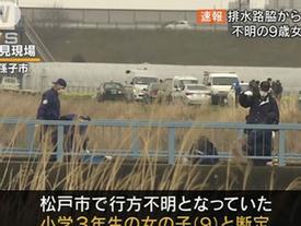 Bé gái người Việt bị sát hại ở Nhật: Thêm những tình tiết về hung thủ?
