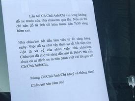 Hành xử văn minh: Cô gái xinh đẹp viết lời nhắn nhẹ nhàng gửi đến chủ xe đỗ chắn lối vào nhà
