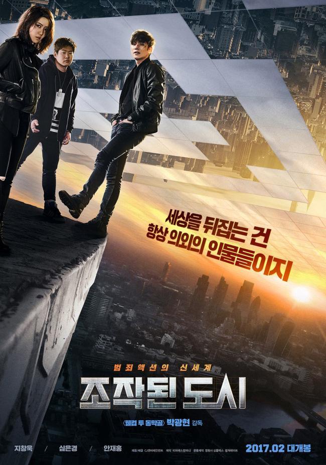 Nam thần hành động Ji Chang Wook và gia tài vai diễn không phải dạng vừa - Ảnh 9.