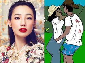 Scandal Ảnh hậu Trung Quốc ngoại tình với trai trẻ bị chế thành ảnh hài