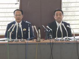 Nghi phạm vụ bé gái người Việt bị sát hại tại Nhật giữ im lặng tại cơ quan điều tra