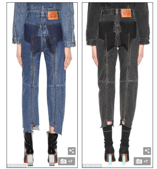 Vetements gây choáng khi ra mắt mẫu quần jeans lộ vòng 3 giá đến 43 triệu đồng - Ảnh 2.