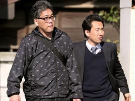 Tin hot trong ngày: Hé lộ thông tin về nghi phạm vụ sát hại bé gái người Việt tại Nhật