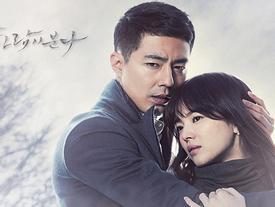 Quizz: Bạn có phải là fan đích thực của phim Hàn?