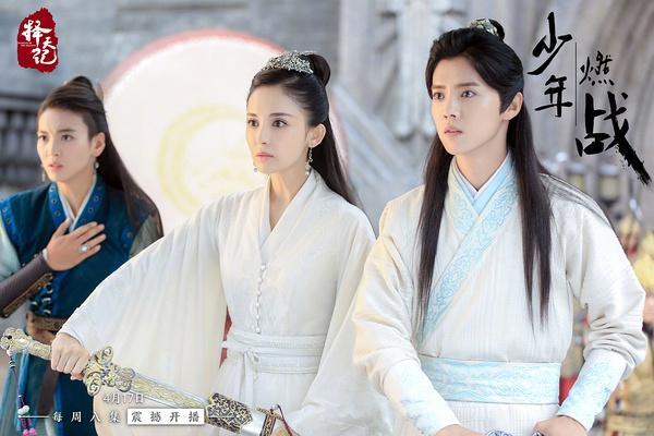 Trạch thiên ký của Lộc Hàm (Luhan) bị chê tơi bời vẫn ghi nhận rating ấn tượng-1