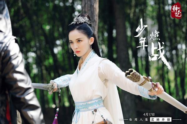 Trạch thiên ký của Lộc Hàm (Luhan) bị chê tơi bời vẫn ghi nhận rating ấn tượng-9