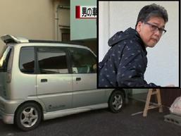Tìm thấy ADN gần như chính xác của bé gái Việt trong xe ô tô của nghi phạm
