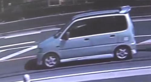 Tìm thấy ADN gần như chính xác của bé gái Việt trong xe ô tô của nghi phạm - Ảnh 2.