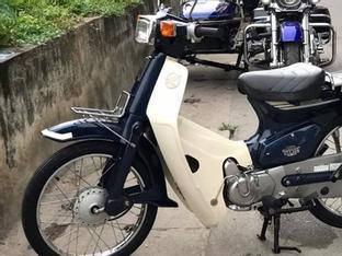 Giật mình với Honda Cub 70 Custom hơn 20 tuổi đắt hơn cả SH 150i