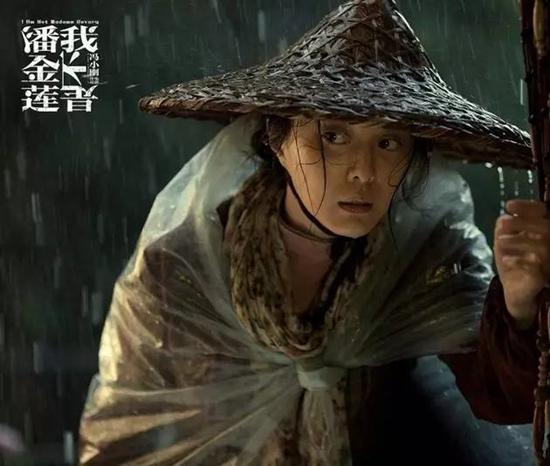 Kết quả hình ảnh cho Tải phim Xem phim Tôi Không Phải Là Phan Kim Liên