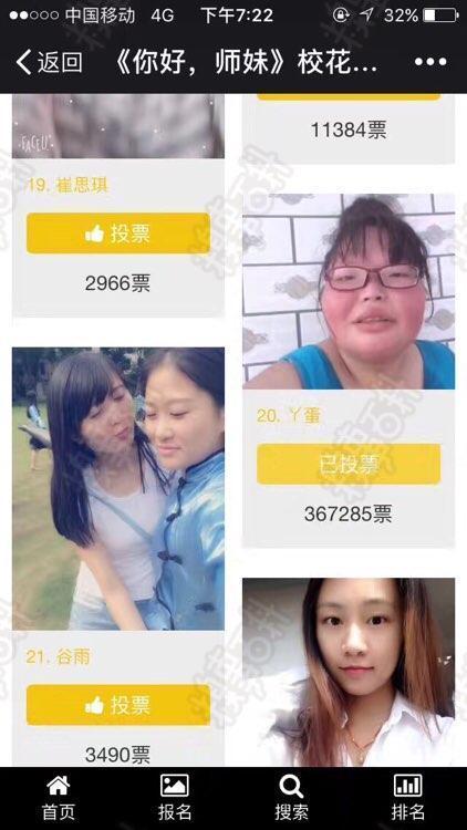 Sự thật phía sau cô gái Trung Quốc mũm mĩm, mặt kém sắc giành danh hiệu Hoa khôi trường ĐH - Ảnh 1.