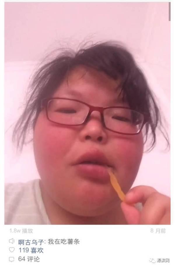 Sự thật phía sau cô gái Trung Quốc mũm mĩm, mặt kém sắc giành danh hiệu Hoa khôi trường ĐH - Ảnh 2.