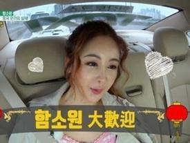 Sao nữ Hàn rời Trung Quốc, trở về nhà khi mặt biến dạng