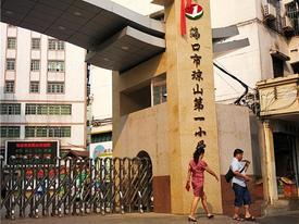 Trung Quốc: Phó hiệu trưởng trường tiểu học bị cáo buộc xâm hại tình dục học sinh