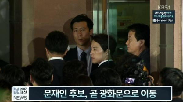 Vệ sĩ đẹp trai như tài tử của tân Tổng thống Hàn Quốc khiến dân mạng đứng ngồi không yên - Ảnh 9.