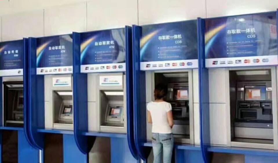 WannaCry tan cong Trung Quoc khien ATM, cay xang te liet hinh anh 1