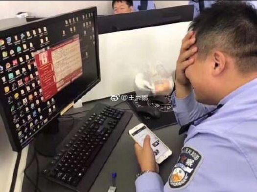 WannaCry tan cong Trung Quoc khien ATM, cay xang te liet hinh anh 5