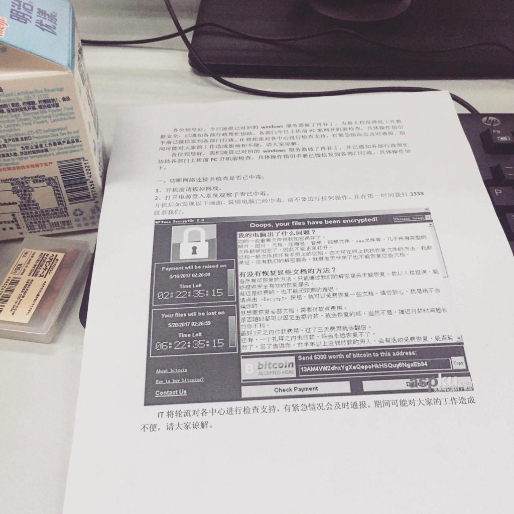 WannaCry tan cong Trung Quoc khien ATM, cay xang te liet hinh anh 4