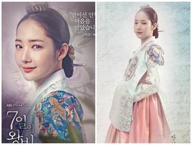 Tình cũ Lee Min Ho 'thôi miên' người xem với nhan sắc yêu kiều