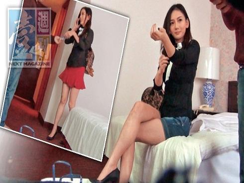 Sao nữ Đài Loan vào 'khách sạn với đại gia để bán rượu' đổi nghề