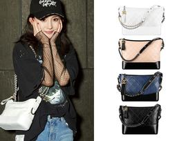 Túi mới của Chanel: Chưa ra mắt được bao lâu đã 'làm mưa làm gió' tủ đồ của loạt sao Hoa ngữ