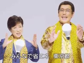 Apple Pen phiên bản kêu gọi tiết kiệm điện của thị trưởng Tokyo và 'cha đẻ' Piko Taro gây sốt