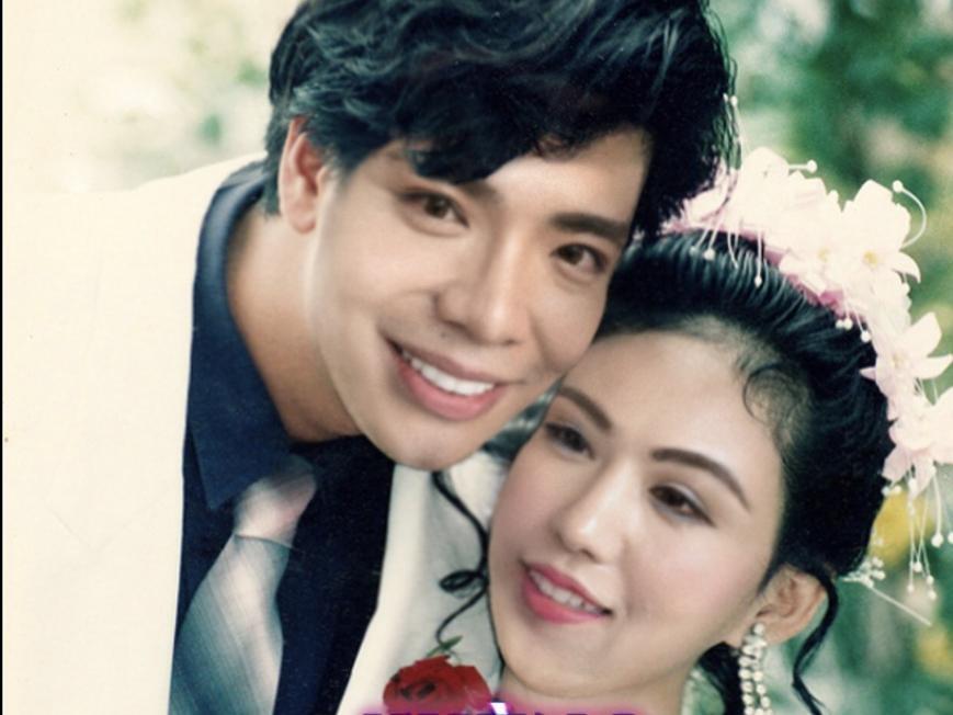 Dân mạng thích thú với 'Ghen' phiên bản 1992 và ảnh cưới 'sến rện' của Erik - Min
