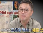 Sau 11 năm, đạo diễn Hàn lên sóng kể chuyện không được trả tiền khi làm phim 'Mùi Ngò Gai'
