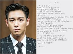 T.O.P viết thư tay xin lỗi người hâm mộ và các thành viên Big Bang sau cáo buộc sử dụng cần sa