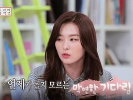 Nữ ca sĩ Hàn bị bỏ đói, bạo hành, lợi dụng sức lao động