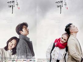 Đẹp - độc - rẻ với bộ ảnh cưới theo phong cách poster phim Hàn của cặp đôi đến từ Philippines