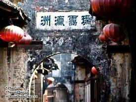 10 địa điểm du lịch miễn phí ở Trung Quốc