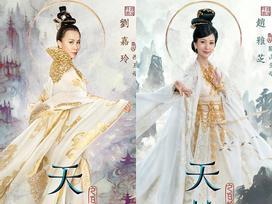 Bộ đôi 'mỹ nhân không tuổi' Lưu Gia Linh và Triệu Nhã Chi bất ngờ tái xuất