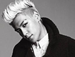 Mẹ T.O.P Big Bang: 'Con trai tôi đã có thể giao tiếp bằng mắt được rồi'