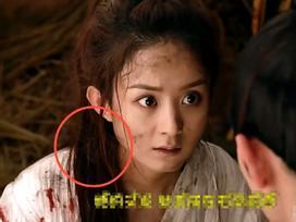 Những lỗi hài hước trong phim hot 'Sở Kiều truyện' của Triệu Lệ Dĩnh