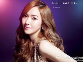 Jessica đến Việt Nam biểu diễn vào tháng 6 này?