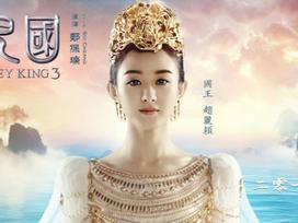 Triệu Lệ Dĩnh đẹp lộng lẫy khi hóa Quốc vương Nữ Nhi quốc