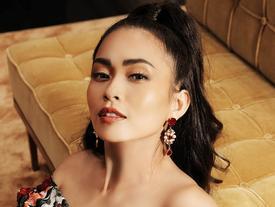 Mâu Thủy chính thức ghi danh tham dự Hoa hậu Hoàn vũ Việt Nam 2017