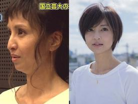 Sốc: Mỹ nhân Nhật già như bà lão 60 vì ham thẩm mỹ