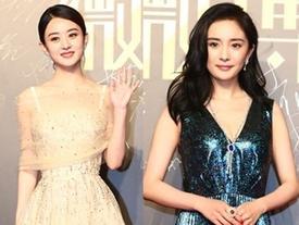 Dương Mịch, Triệu Lệ Dĩnh nổi bật giữa dàn sao trên thảm đỏ Đêm điện ảnh weibo