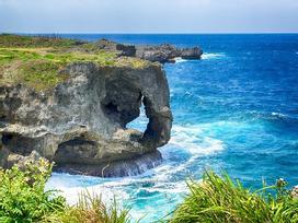 Bí mật kinh hoàng trên quần đảo thiên đường Nhật Bản