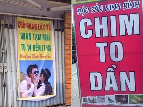 Ảnh hài: Những tấm biển quảng cáo 'bá đạo' của Việt Nam (P1)