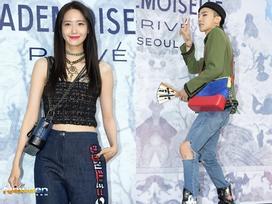 Yoona cá tính 'hết sảy', G-Dragon e ấp như thiếu nữ