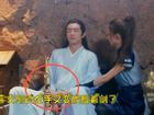 'Sở Kiều truyện' của Triệu Lệ Dĩnh tiếp tục bị 'soi' lỗi sai hài hước