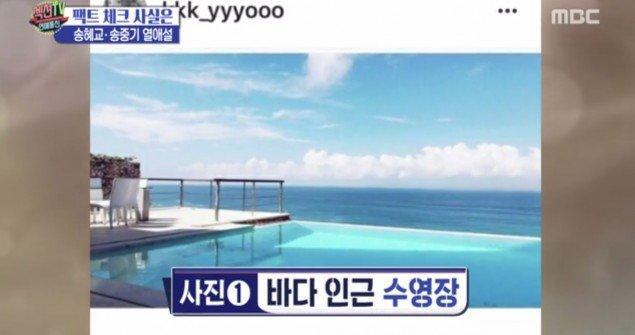 song joong ki hẹn hò song hye kyo