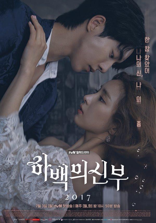 'Cô dâu thủy thần' hé lộ loạt ảnh và clip hậu trường ấn tượng -2