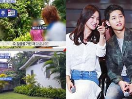 Đài MBC bị cáo buộc ghi hình bất hợp pháp để săn được tin Song Joong Ki và Song Hye Kyo ở chung villa
