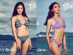 Tân Hoa hậu chuyển giới Thái Lan gây bất ngờ với ảnh quá khứ vì bị đồn đập mặt xây lại-9