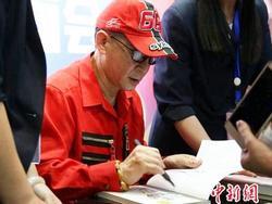 'Ngộ Không' Lục Tiểu Linh Đồng tiếp tục bị khán giả Trung Quốc chỉ trích