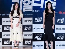 Chi gần 1,6 tỷ chỉ cho 3 bộ trang phục, Sulli quả là 'chơi sang' nhất nhì Hàn Quốc rồi